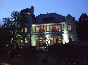神戸迎賓館須磨離宮 西尾邸 本館