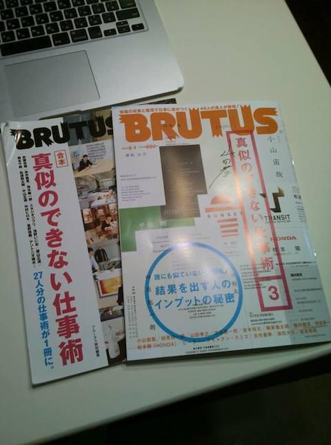 brutus01.jpg