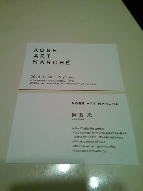 kobe_art01.jpg