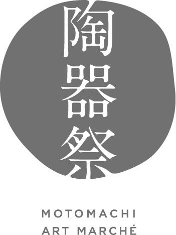 mam_logo_large_mono.jpg
